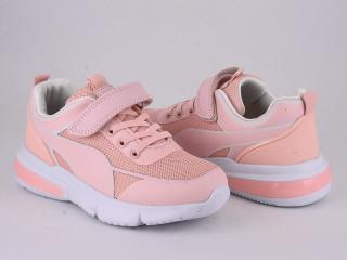 200-114 pink, 8 (31-36), <strong>215</strong>, демисезон