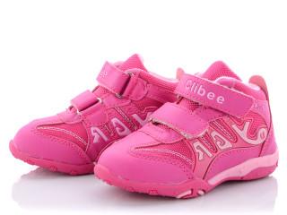 A717 pink-peach, 6 (21-26), <strong>155</strong>, демисезон