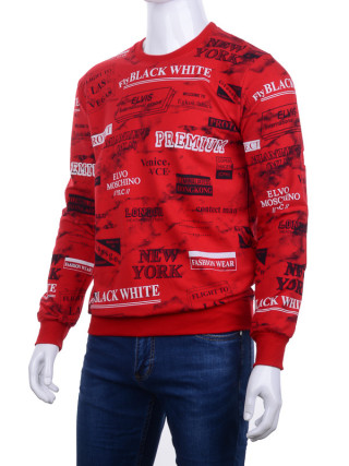 1101 red, 4 (M-2XL), <strong>240</strong>, демисезон