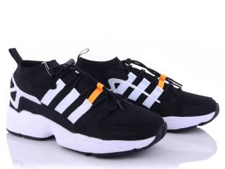 Adidas 6750-1, 8 (41-45), <strong>20</strong>, демисезон