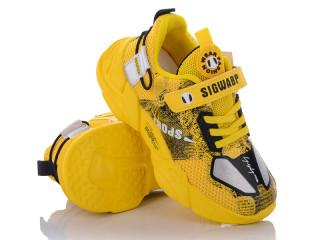 A601 yellow, 5 (27-31), <strong>365</strong>, демисезон