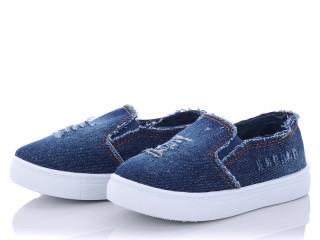 NTL243K d.blue jeans, 6 (25-30), <strong>185</strong>, демисезон