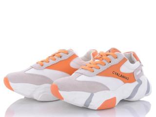 168-42 orange, 8 (36-40), <strong>410</strong>, демисезон