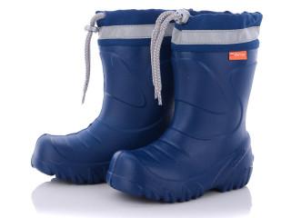 Demar зима синий, 6 (22-28), <strong>210</strong>, зима