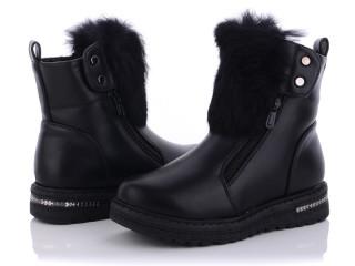 NN8822 black, 8 (27-31), <strong>550</strong>, зима